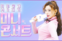케이팝 스타를 주름 잡았던 그녀의 노래실력 최초 공개!